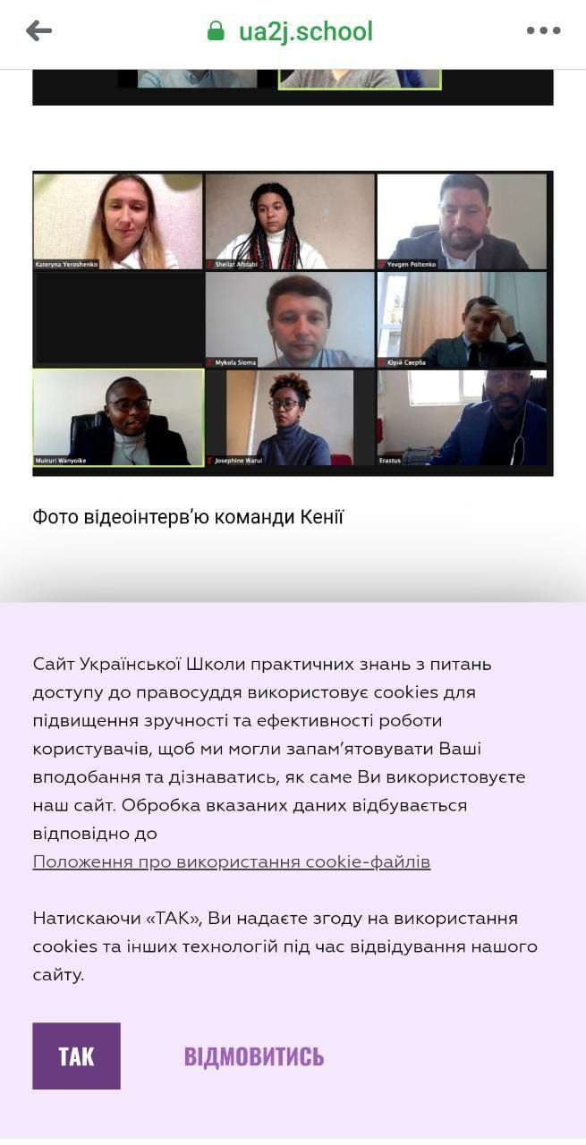 Utatuzi Center The Only Team From The African Continent In Kyiv Legal Empowerment Practical Program-2020